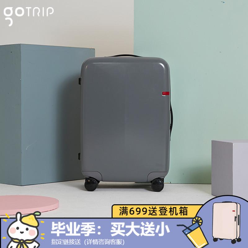 gotrip行李箱小型女20寸学生ins网红新款旅行箱小清新登机拉杆箱