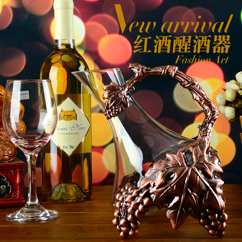 European fashion household lead-free crystal glass grape red and white wine wine dividing pot creative wine set sobering device