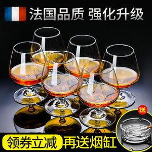 乐美雅洋酒杯欧式红酒杯水晶玻璃洋酒杯子矮脚杯葡萄酒杯白兰地杯