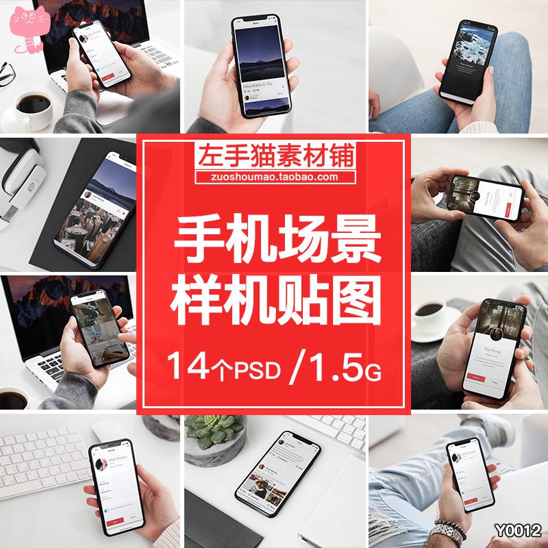 iPhone X Appleの携帯画面apゲームuiのデザインシーンを展示するスマートスタンプモデルPSD
