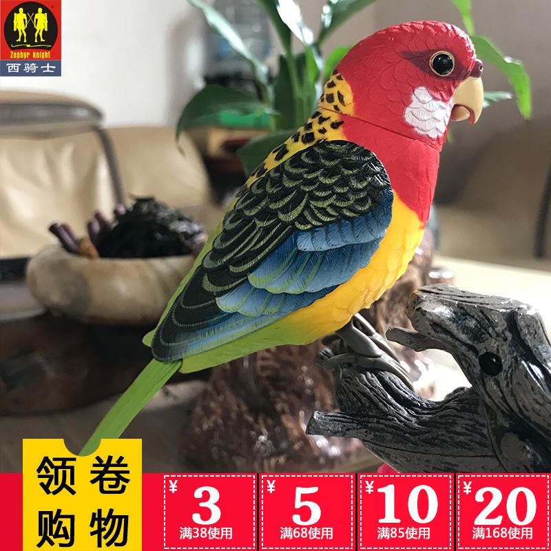 タオバオ仕入れ代行-ibuy99|电子玩具|电子鸟仿真小鸟电动声控感应会飞会叫会说话鹦鹉儿童鸟笼假鸟玩具