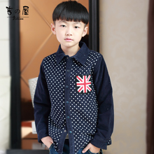 MAO han edition children bladder thickening fleece Boy's coat film dot on the new long sleeve winter 1544 models