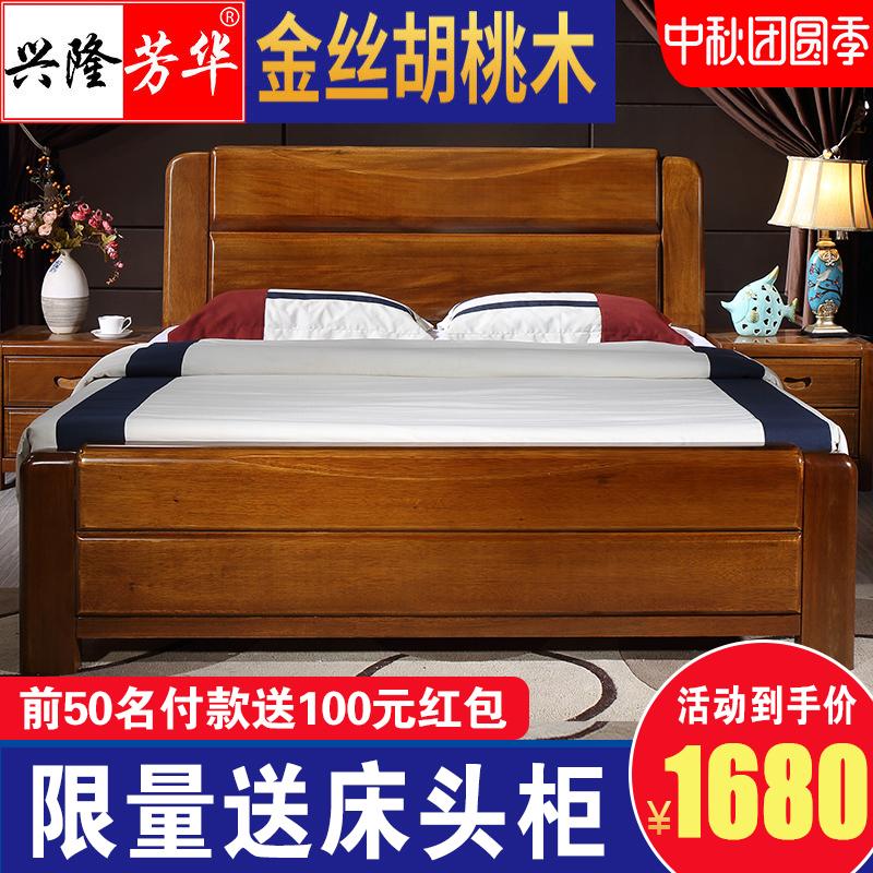 进口金丝胡桃木实木床现代新中式简约双人床1.5米1.8主卧高箱储物