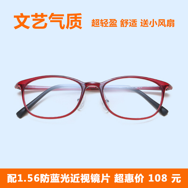 Eyeglass frame female non lens frame lovely and versatile personality literature and art with nose bracket Korean fashion full frame plastic steel TR90 male