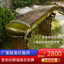 级考级演奏古筝琴乐器10厂家直销金丝楠木纯手工初学者桐木琴专业