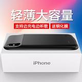 苹果11背夹充电宝iPhoneX背夹式XSMAX一体充超薄11PRO电池x苹果XS专用大容量11promax充电手机壳xsmax原装