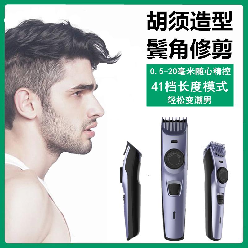 Electric beard shaper razor shaving tool charging sideburns beard shaper trimmer beard knife
