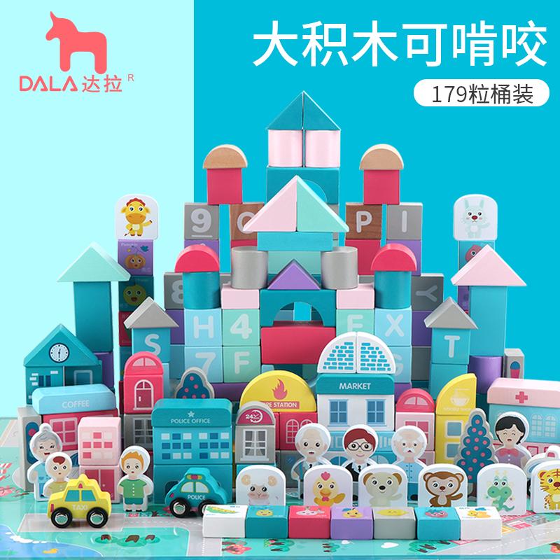 Игрушки на колесиках / Детские автомобили / Развивающие игрушки Артикул 597067874553