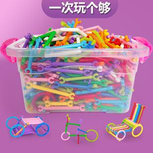 聪明积木玩具棒塑料拼装 6周岁7 插男孩女2 10益智力4幼儿童玩具