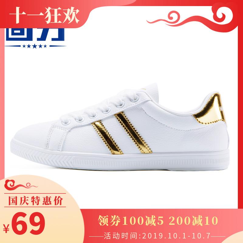 回力2019新款春夏韩版潮流学生女鞋满49元可用5元优惠券