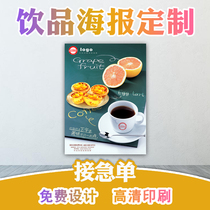 Tea shop drinks advertising stickers back glue big poster design custom print production impression custom waterproof