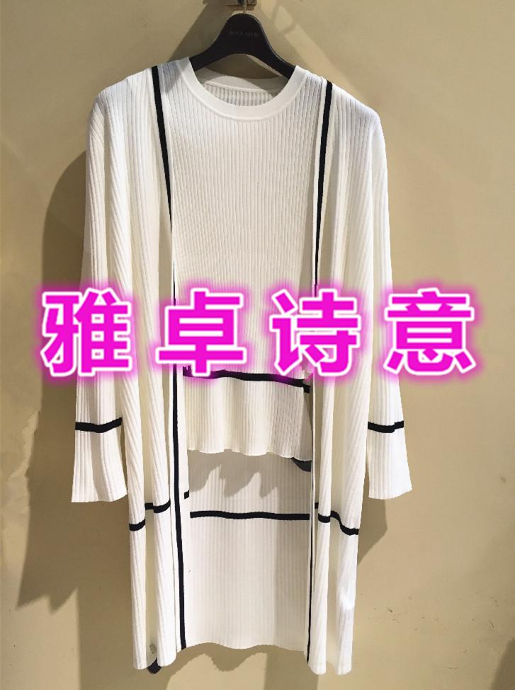 诗篇专柜正品2017新品女装春秋季中长款纯色两件套毛织衫67106140