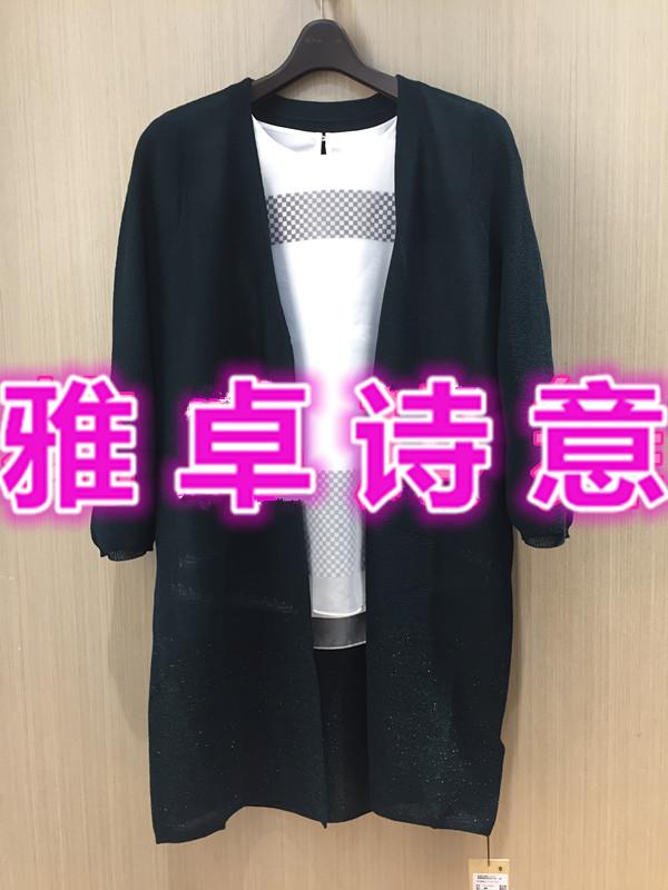 诗篇专柜正品17年高端女装新品春秋新款简约经典针织衫6C07306260
