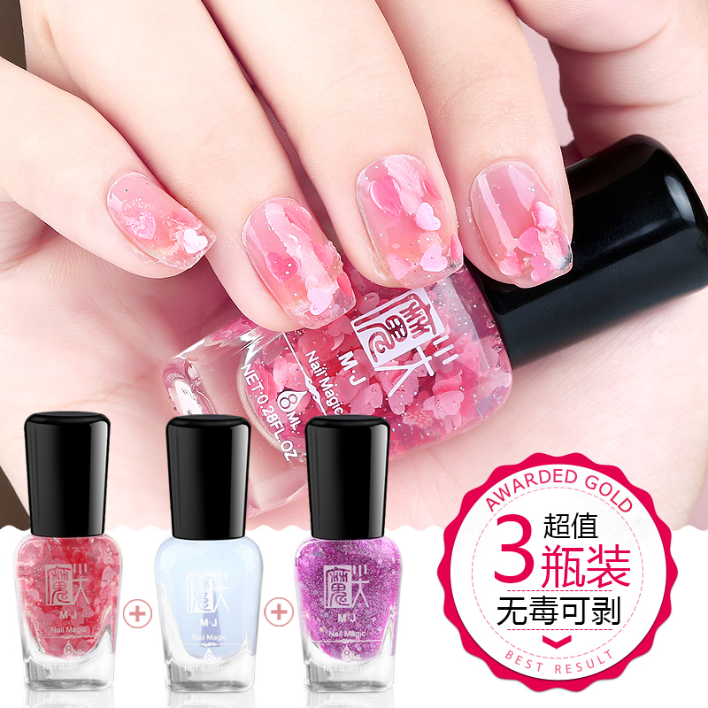 Manicure children nail polish is environmentally friendly, non-toxic, tasteless and tear free. Pregnant girls can use nude color in Princess armor.