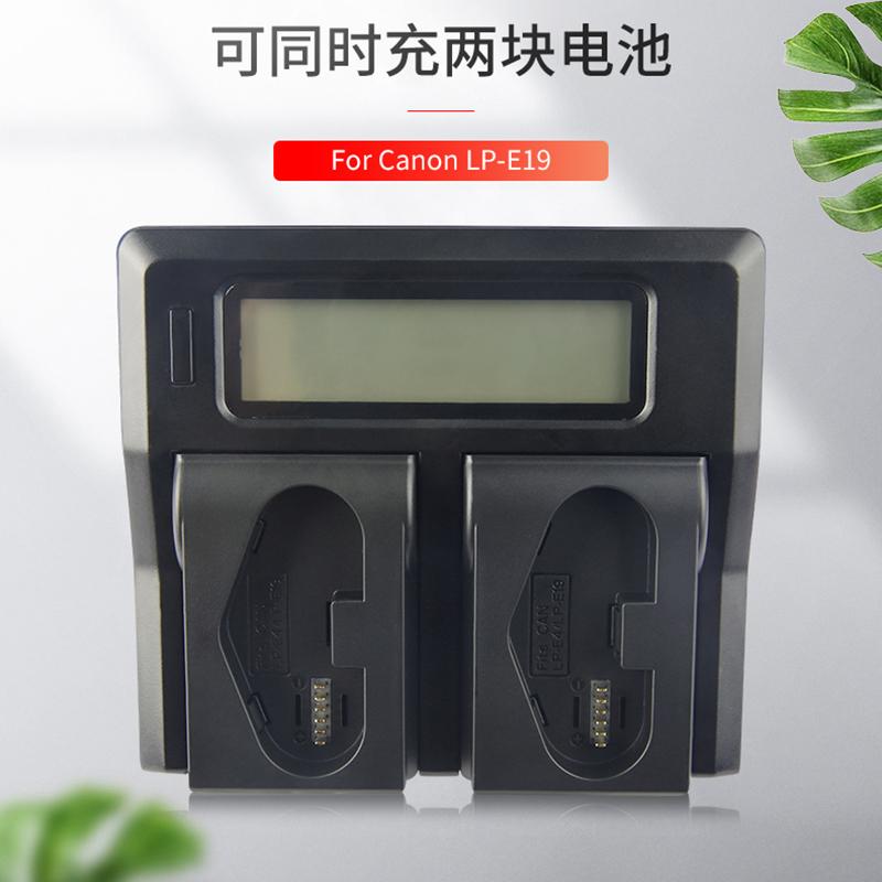 佳能LP-E19电池充电器1DX2 1Dx 1DX markII 1Ds Mark3 LP-E4N 双充LCd相机充电器1DX3数码座充 非原装LPE19