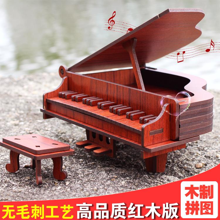 券后6.98元新款3D红木制仿真模型木质立体拼图diy手工拼装旋转木马乐器玩具