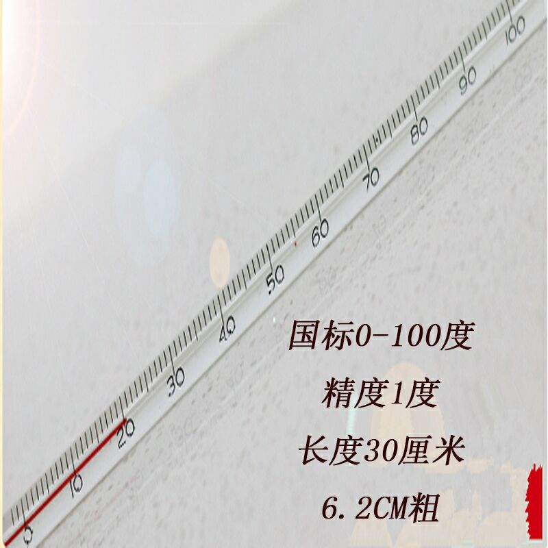 √ mercury thermometer, red water thermometer, glass rod thermometer, 0-100 degree thermometer.