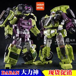 daban model金刚大力神变形玩具