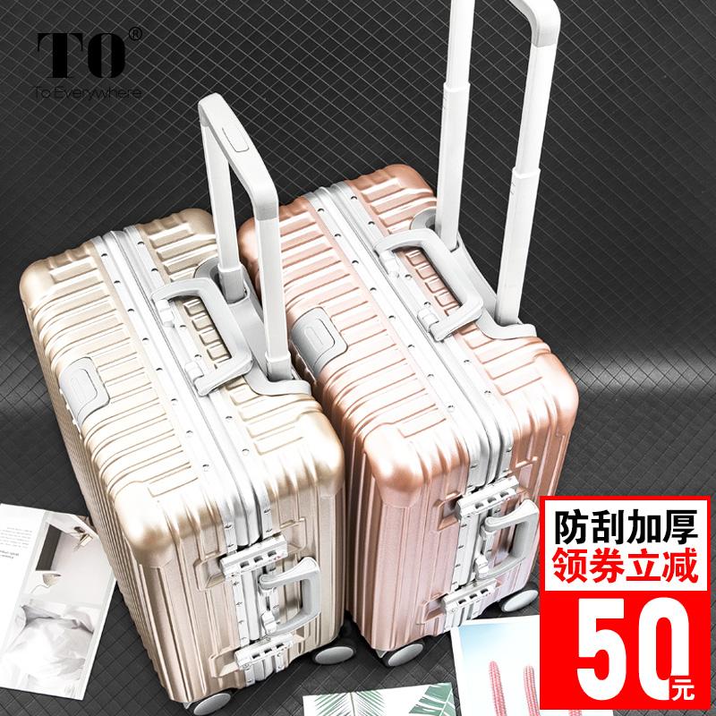 满108元可用10元优惠券男韩版28万向轮大容量拉杆24行李箱