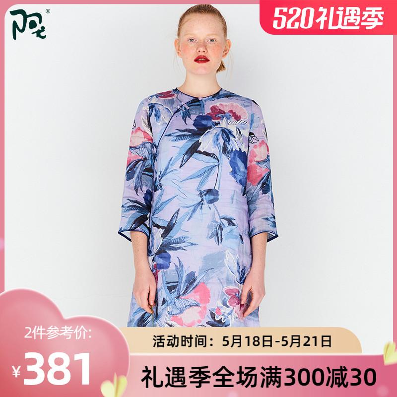 阿尤原创女装春夏新款印花亚麻桑蚕丝复古改良旗袍A191W20080