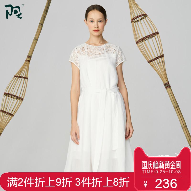 阿尤原创女装春夏新款纯色蕾丝拼接100%苎麻连衣裙A182W18301