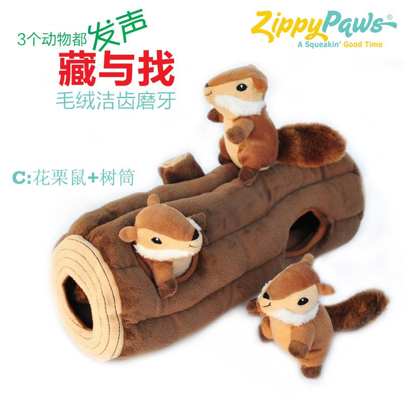Детские игрушки / Товары для активного отдыха Артикул 41603543304