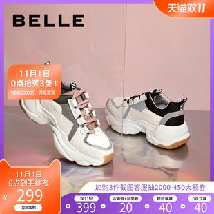 女2020春商场同款 拼色运动休闲果冻鞋 U8Q1DAM0 百丽网红老爹鞋