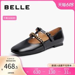 百丽方头玛丽珍鞋女2021夏新牛皮革复古链条平底单鞋B0506CQ1预