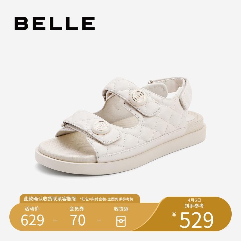 预3RJ33BL1夏新商场同款女优雅小香风羊皮革凉鞋2021百丽BELLE