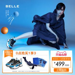 预V1H1DCM0夏商场新款运动网面老爹鞋女20百丽鲸鱼鞋李宇春同款