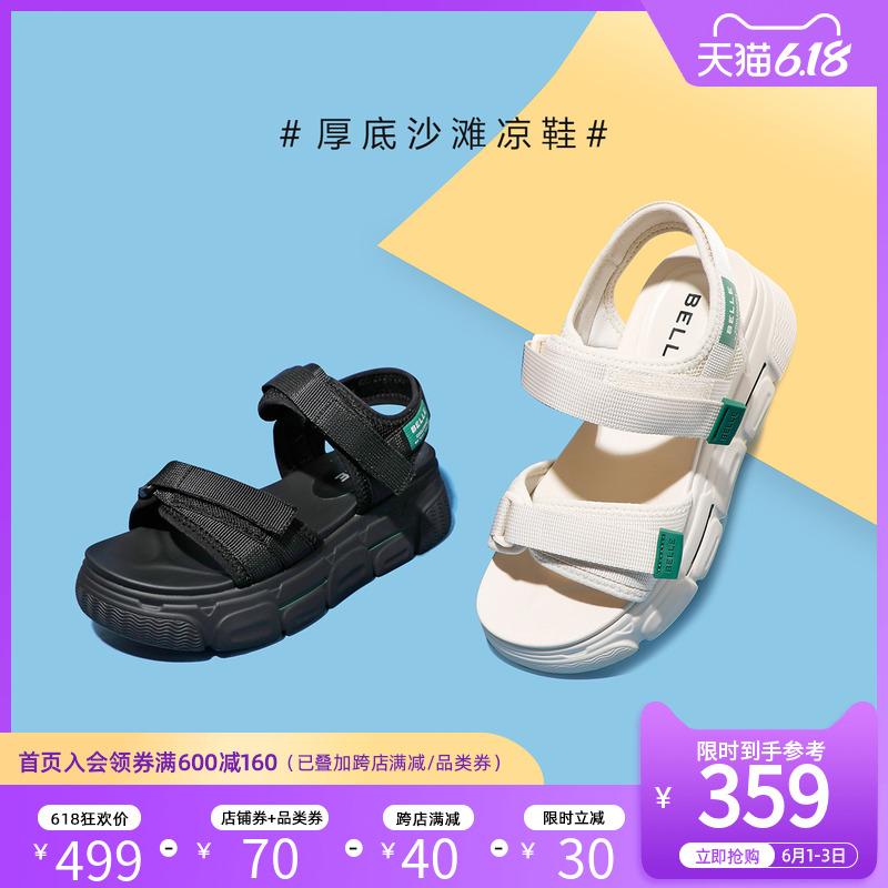 百丽运动风沙滩凉鞋女2020夏商场新款松糕厚底果冻凉鞋3RI35BL0预