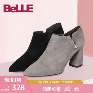 Belle/百丽单鞋春新款商场时尚英伦风羊绒皮女鞋BYM24AM8