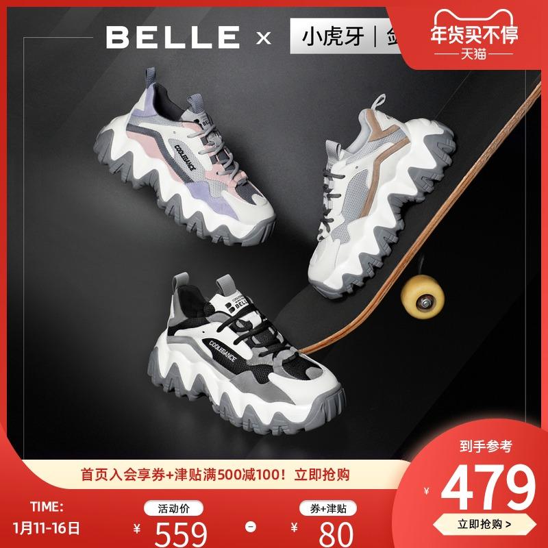 20702AM0春季新品商场同款休闲鞋2020聚百丽剑齿小虎牙老爹鞋女