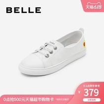 V4H1DCM0春夏商场新款向日葵刺绣休闲平底鞋2020百丽小白天使鞋女