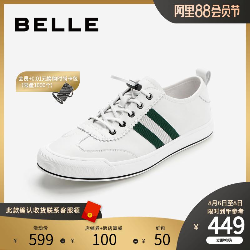 百丽小白鞋男2020秋新商场同款牛皮革时尚撞色休闲板鞋6YB01CM0