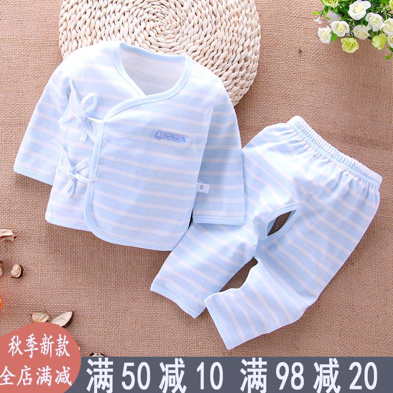 新生的儿和尚服春秋0-3个月初生婴儿衣服薄 套装纯棉宝宝内衣夏季