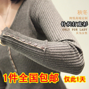 Every day special Korean winter v neck stretch Slim hedging long sleeved and long sections bottoming Women knitted