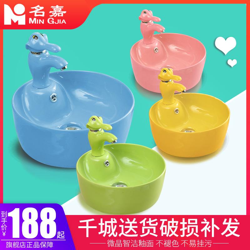 名嘉幼儿园面盆儿童洗手盆彩色陶瓷台盆卫生间台上盆小孩宝贝脸池
