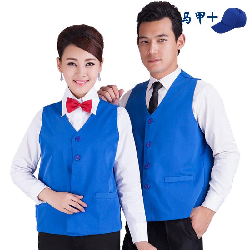 超市收银工作马甲志愿者马甲定制广告宣传马夹婚庆服务男女款