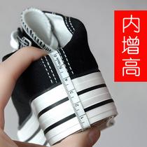 环球内增高帆布鞋女韩版百搭小白鞋女厚底板鞋2020春季新款女鞋潮