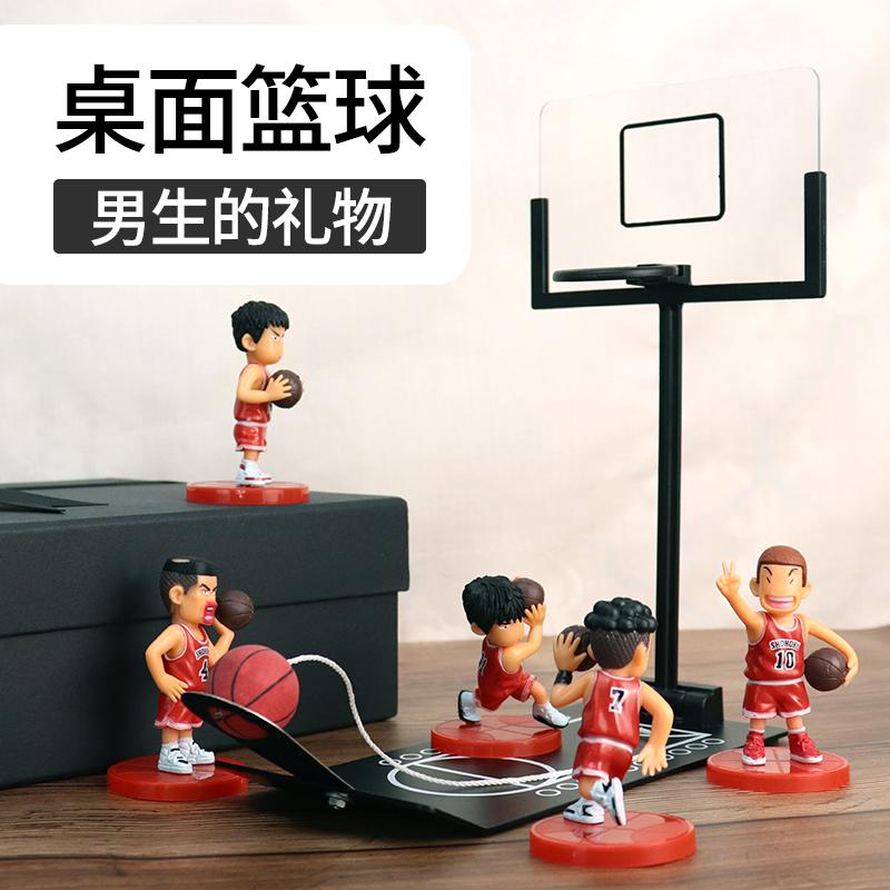桌面篮球机送男生生日礼物男朋友男孩特别的实用异地恋创意开学季