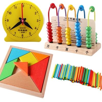 计数器儿童小学算术加减法玩具一年级数数小棒幼儿园算数数学教具