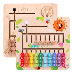幼儿数学教具儿童早教算数神器小棒数字加减法算术数学益智玩具