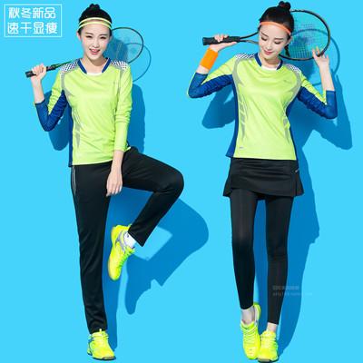 秋冬羽毛球服长袖套装男女款速干透气长裤九分裙裤套装运动网球服