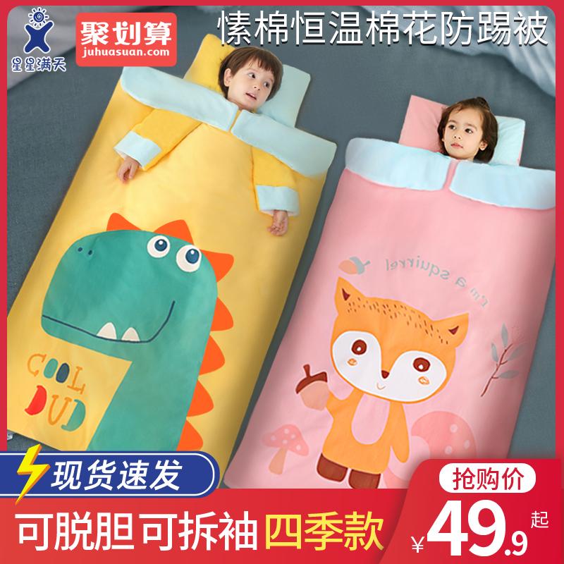 婴儿童睡袋秋冬款冬季宝宝中大童防踢被神器四季通用加厚小孩被子