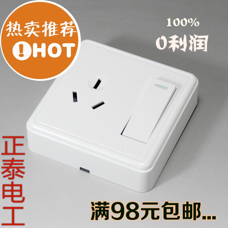 正泰电工明装开关插座NEW1C 16A空调热水器 带开关插座 正品授权