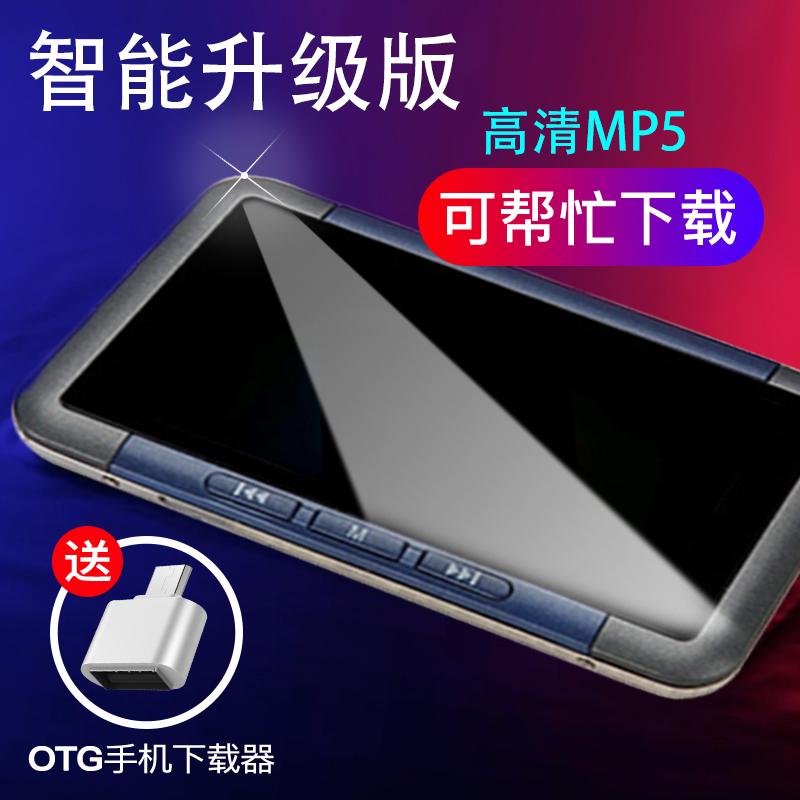智能MP4 mp3随身听无触摸mp5可爱小巧便携式无wifi播放器超薄MP6