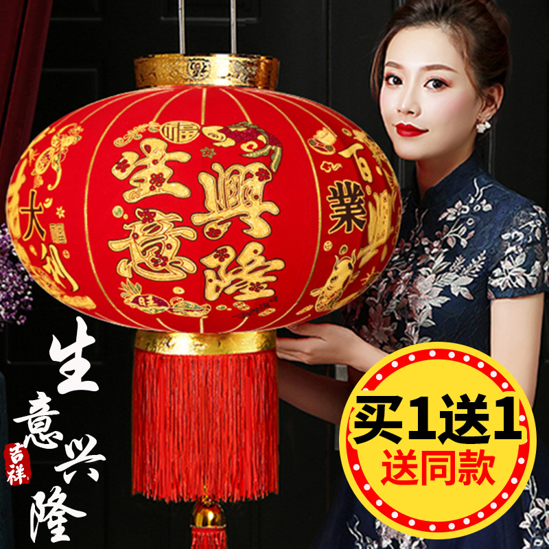 Red lantern chandelier Chinese style hanging decoration scene arrangement 2021 year of the ox Spring Festival New Years day decoration