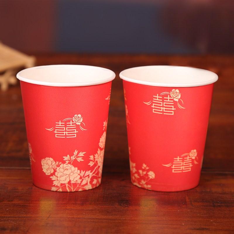 结婚用品 结婚加厚一次性婚庆纸杯批�l 婚宴喜杯婚礼用红杯子