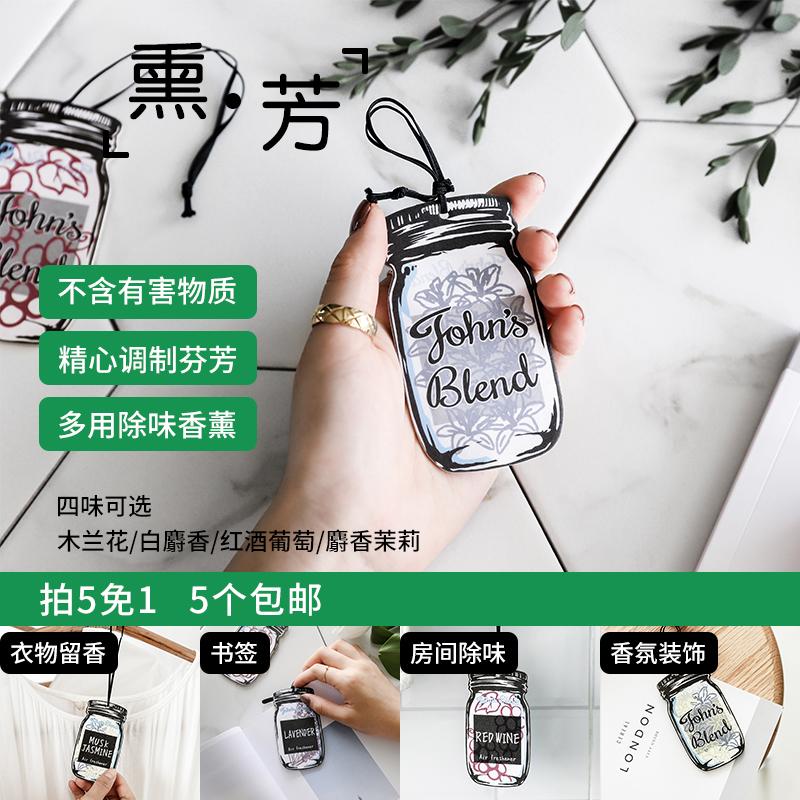 日本John's Blend香氛挂片悬挂式香片空气清新室内衣柜车载香薰图片